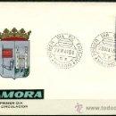 Sellos: SOBRE PRIMER DIA - ESCUDO ZAMORA. Lote 35870184