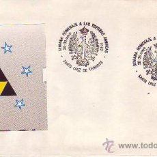 Sellos: HOMENAJE FUERZAS ARMADAS 1982. Lote 35914972