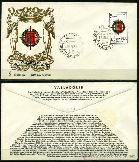 SOBRE PRIMER DIA - ESCUDO VALLADOLID (Sellos - Historia Postal - Sello Español - Sobres Primer Día y Matasellos Especiales)