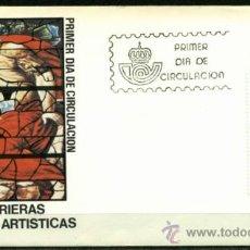Sellos: SOBRE PRIMER DIA - VIDRIERAS ARTISTICAS 1985. Lote 36573668