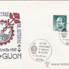 XXXI FERIA INTERNACIONAL MUESTRAS ASTURIAS, GIJON 1987. MATASELLOS EN SOBRE ILUSTRADO.