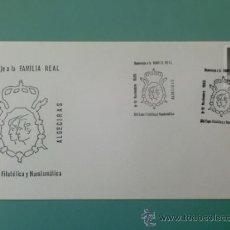 Sellos: SOBRE CON MATASELLOS ALGECIRAS. 1989. HOMENAJE A LA FAMILIA REAL. XIV EXPO. FILATELICA Y NUMISMATICA. Lote 36939053