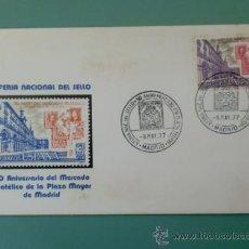 Sellos: SOBRE CON MATASELLOS MADRID. 1977. X FERIA NACIONAL DEL SELLO. 50 ANIV DEL MERCADO FILAT PLAZA MAYOR. Lote 36939132