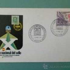 Sellos: SOBRE CON MATASELLOS MADRID. 1977. X FERIA NACIONAL DEL SELLO. 50 ANIV DEL MERCADO FILAT PLAZA MAYOR. Lote 36939142