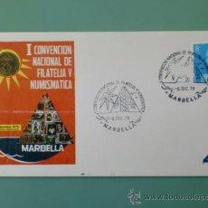 Sellos: SOBRE CON MATASELLOS MARBELLA. 1979. I CONVENCION NACIONAL DE FILATELIA Y NUMISMATICA.. Lote 36939176