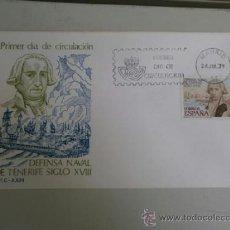 Selos: SELLOS PRIMER DIA DE CIRCULACION DEFENSA NAVAL DE TENERIFE SIGLO XVIII SOBRE-052. Lote 37048875