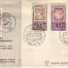 Sellos: CENTENARIO SELLO DENTADO 1965. Lote 37099927