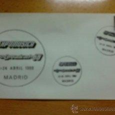Sellos: SOBRE CON MATASELLOS. MADRID. 1988. EXPOMUSICA BROADRAST-88.. Lote 243916995