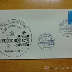 Sellos: SOBRE CON MATASELLOS. MADRID. 1987. FERIA DEL TIEMPO LIBRE. EXPO OCIO´87.. Lote 37155325