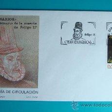 Sellos: SOBRE PRIMER DIA CIRCULACION, 1998, IV CENTENARIO DE LA MUERTE DE FELIPE II, MATASELLOS MADRID. Lote 37239054