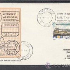 Sellos: 1991 RODILLO ? EXPO 92 (SEVILLA), CONSIGNE EN SUS ENVIOS EL CODIGO POSTAL. Lote 45015318