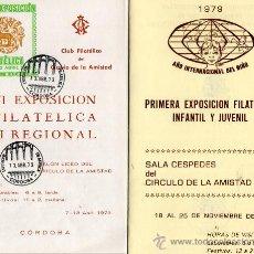 Sellos: DOS FOLLETOS MATASELLADOS EXPOSICIONES DE CORDOBA. I INFANTIL 1979 - VI EXPOSICION 1973. Lote 37571154