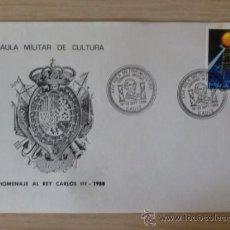SOBRE CON MATASELLOS DE CADIZ. 1988. XXVI AULA MILITAR DE CULTURA. HOMENAJA AL REY CARLOS III.