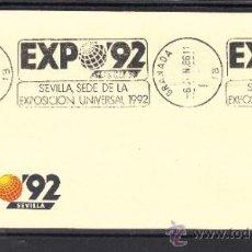Sellos: 1986 RODILLO 41 GRANADA, EXPO 92, SEVILLA SEDE DE LA EXPOSICION UNIVERSAL 1992. Lote 57578129