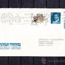 Sellos: 1986 RODILLO 119 OVIEDO CIRCULADO, PREMIOS PRINCIPE DE ASTURIAS, OVIEDO. Lote 87053043