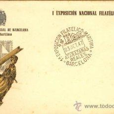Sellos: SOBRE Iª EXPOSICIÓN FILATÉLICO-MARÍTIMA 1947 MUSEO MARÍTIMO BARCELONA. Lote 37823779