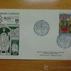 Sellos: SOBRE CON MATASELLOS DE VITORIA. 1981. PRIMER DIA DE EMISION. 800 ANIVERSARIO FUNDACION DE VITORIA.. Lote 37631885