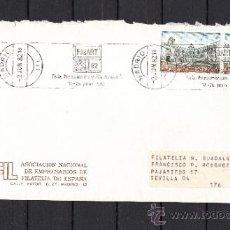 Sellos: 1982 RODILLO 78 MADRID CIRCULADO, FIBART 82, FERIA IBEROAMERICANA DE ARTESANIA . Lote 37696099