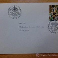 Sellos: SOBRE CON MATASELLOS DE ELCHE. 1996. PRIMER DIA DE CIRCULACION. MISTERIO DE ELCHE.. Lote 37715189