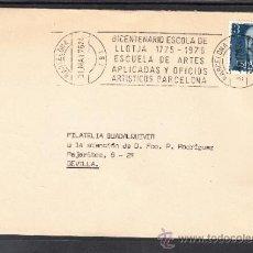 Sellos: 1976 RODILLO 37 BARCELONA CIRCULADO, BICENTENARIO ESCUELA DE ARTES APLICADAS Y OFICIOS ARTISTICOS . Lote 37789873