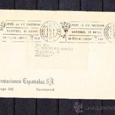 Sellos: 1975 RODILLO 26 BARCELONA CIRCULADO, VISITE LA XIX EXP. NACIONAL DE ROSAS EN SAN FELIU DE LLOBREGAT. Lote 37805372