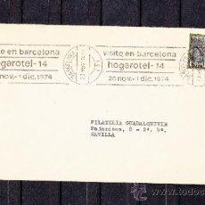 Sellos: 1974 RODILLO 100 BARCELONA CIRCULADO, VISITE EN BARCELONA HOGAROTEL 14. Lote 37805662