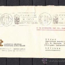 Sellos: 1974 RODILLO 96 BARCELONA CIRCULADO, 50 ANIVERSARIO DE RADIO BARCELONA . Lote 37805687