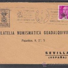 Sellos: 1974 RODILLO 87 BARCELONA CIRCULADO, PRIMER SYMPOSIUM -LUZ Y VISION- . Lote 37812308