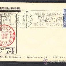 Sellos: 1974 RODILLO 82 SEVILLA, EXPOSICION FILATELICA NACIONAL -EXFILNA 74 SEVILLA- . Lote 37812377