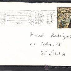 Sellos: 1974 RODILLO 27 HOSPITALET (BARCELONA) CIRCULADO, DEPORTE, V JUEGOS DEPORTIVOS TROFEO SAN JORGE. Lote 37812590