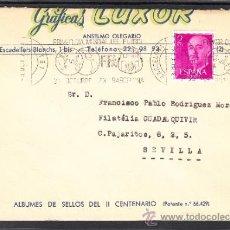 Sellos: 1973 RODILLO 70 BARCELONA CIRCULADO, PRIMER DIA MUNDIAL DEL FUTBOL FIFA, . Lote 37813132