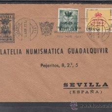 Sellos: 1973 RODILLO 17 VALENCIA CIRCULADO, BODAS DE ORO, CORONACION PONTIFICIA VIRGEN DE LOS DESAMPARADOS . Lote 37813360