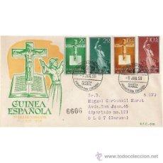 Sellos: GUINEA 1 JUN. 1958 SOBRE PRIMER DIA - PRO INDIGENAS. Lote 37730409