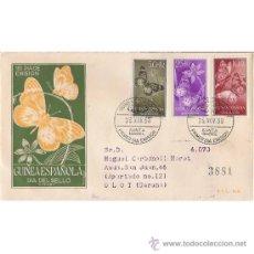 Sellos: GUINEA 23 NOV. 1958 SOBRE PRIMER DIA - MARIPOSAS. Lote 37730410