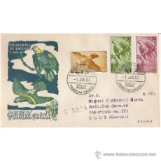 Sellos: GUINEA 1 JUN. 1957 SOBRE PRIMER DIA - PRO INDIGENAS AVES. Lote 37731025