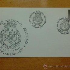 Sellos: SOBRE CON MATASELLOS DE CARTAGENA. 1987. XXV CONGRESO NACIONAL BELENISTA.. Lote 37737925