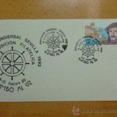 Briefmarken - SOBRE CON MATASELLOS DE SEVILLA. 1992. EXPO. UNIV. SEVILLA RUMBO AL 92. - 37738721