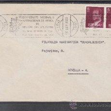 Sellos: 1980 RODILLO 83 VIGO (PONTEVEDRA) CIRCULADO, VI CAMPEONATO NAC. E INTER. DE PESCA -TIBURON DEL ATLA. Lote 37742680