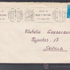 Sellos: 1980 RODILLO 71 ELCHE (ALICANTE) CIRCULADO, FIESTAS DE MOROS Y CRISTIANOS, . Lote 37742854