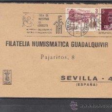 Sellos: 1980 RODILLO 69 EL FERROL (LA CORUÑA) CIRCULADO, 18 FERIA DE MUESTRAS DEL NOROESTE . Lote 37742882