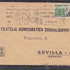 Sellos: 1980 RODILLO 29 VIGO (PONTEVEDRA) CIRCULADO, ALIANZA FRANCESA - VIGO, I SEMANA FRANCESA, . Lote 37745342