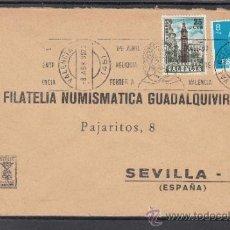 Sellos: 1980 RODILLO 23 VALENCIA CIRCULADO, TRASLADO RELIQUIA SAN VICENTE FERRER A VALENCIA, . Lote 37745435