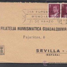 Sellos: 1980 RODILLO 15 BARCELONA CIRCULADO, DIA FORESTAL MUNDIAL . Lote 37745540
