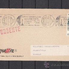 Sellos: 1978 RODILLO 63 BARCELONA CIRCULADO, VISITE LA EXPOSICION FILATELICA BARNAFIL 78, REALES ATARAZANAS . Lote 37754771