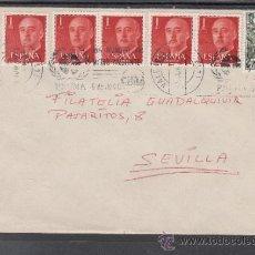Sellos: 1978 RODILLO 42 VALENCIA CIRCULADO, PNUMA, DIA MUNDIAL DEL MEDIO AMBIENTE, CIMA,. Lote 37757659