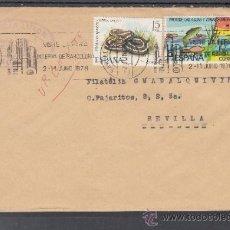 Sellos: 1978 RODILLO 38 BARCELONA CIRCULADO, FIB, VISITE LA FERIA INTERNACIONAL DE BARCELONA, . Lote 37757717