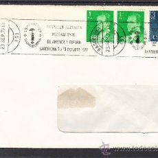 Sellos: 1977 RODILLO 100 BARCELONA CIRCULADO, ESPAMER 77, EXP. FILATELICA INTERNACIONAL DE AMERICA Y EUROPA . Lote 37768526