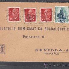 Sellos: 1977 RODILLO 65 VALENCIA CIRCULADO, PNUMA, DIA MUNDIAL MEDIO AMBIENTE, CIMA . Lote 37773515