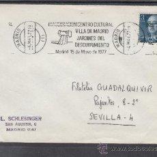 Sellos: 1977 RODILLO 38 MADRID CIRCULADO, INAUGURACION CENTRO CULTURAL VILLA MADRID JARDINES DESCUBRIMIENTO. Lote 37773703