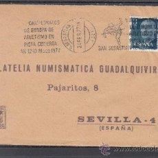 Sellos: 1977 RODILLO 13 SAN SEBASTIAN CIRCULADO, VIII CAMPEONATOS DE EUROPA DE ATLETISMO EN PISTA CUBIERTA . Lote 37773924